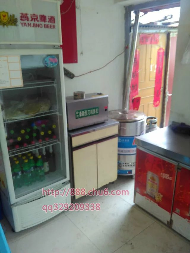 本站一北京客户 开的小店